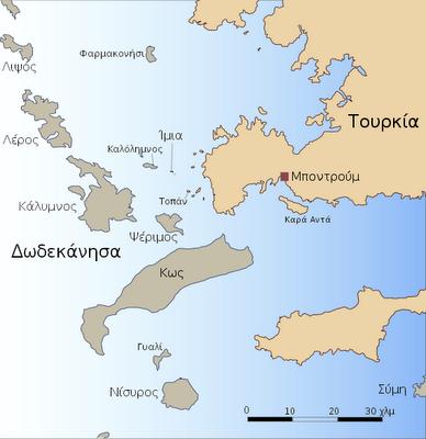 Ο πρώην ΑΓΕΕΘΑ εφ' όλης της ύλης συμπεριλαμβανομένης της ΑΟΖ, του Ενιαίου Αμυντικού Χώρου και της κρίσης των Ιμίων