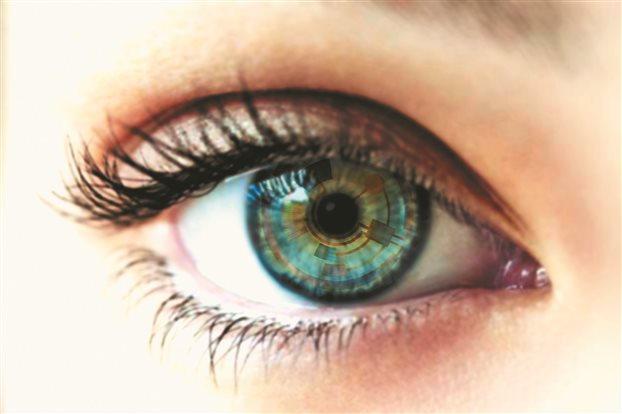 «Τα ψηφιακά σου μάτια…»