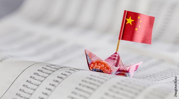 Η κινεζική υποχώρηση