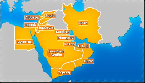 Επικίνδυνες ασκήσεις ισορροπίας στη Μέση Ανατολή