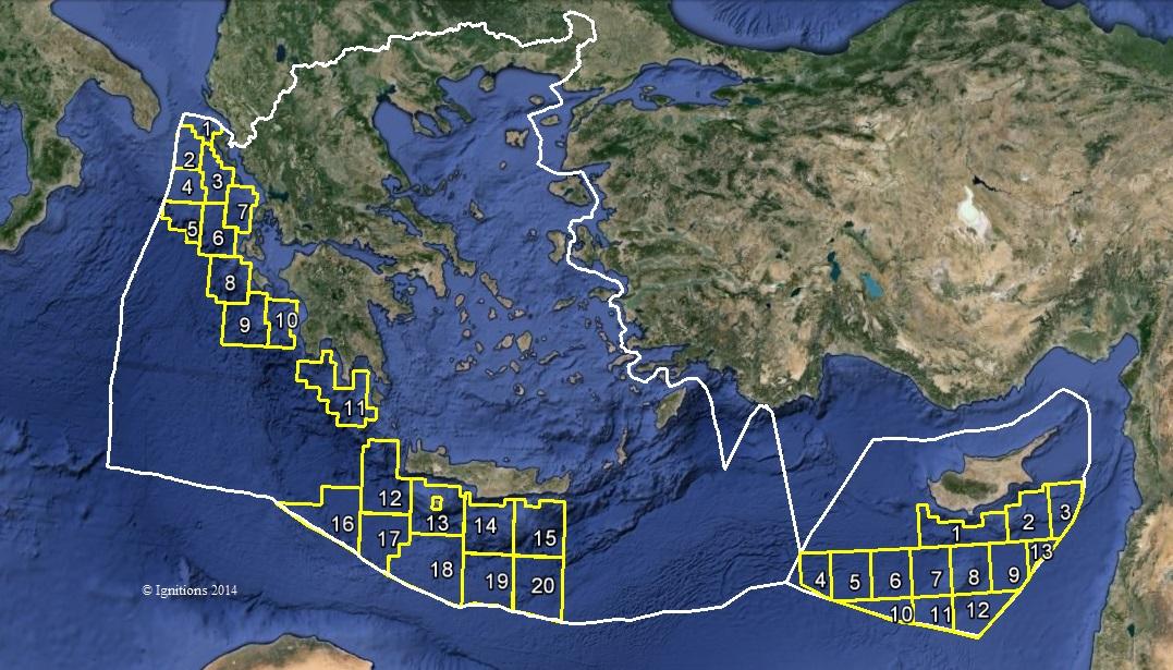 Η προκήρυξη για τα ελληνικά οικόπεδα υδρογονανθράκων στην Επίσημη Εφημερίδα της ΕΕ