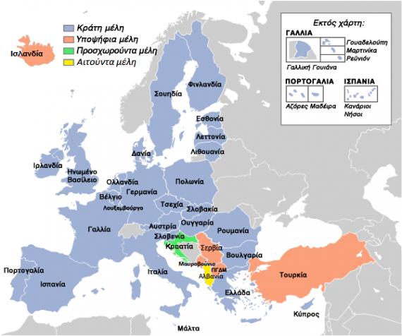H Ευρωπαϊκή Ένωση των 27 κρατών-μελών και οι υποψήφιοι για ένταξη
