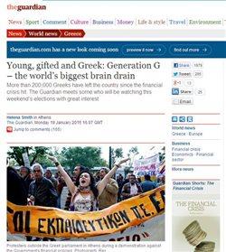 «Γενιά G»: Ο Guardian για τους 200.000 νέους Έλληνες που έφυγαν από τη χώρα