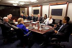 Η επίσημη στρατηγική  εθνικής ασφάλειας των ΗΠΑ 2015
