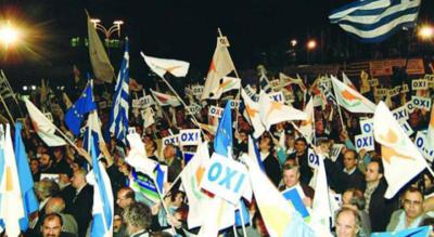 Άγκυρα: «Τα θετικά σημεία Σχεδίου Ανάν» – Τουρκικό έγγραφο αξιολογούσε τον Απρίλιο του 2004 την προτεινόμενη συμφωνία