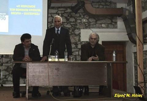 """Ναύαρχος Χρήστος Λυμπέρης :""""Ο χειρισμός των Εθνικών Κρίσεων. Θεωρία και εμπειρίες"""" (Βίντεο)"""