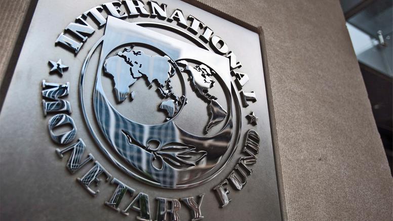 ΔΝΤ – έκθεση για το Ελληνικό Χρέος