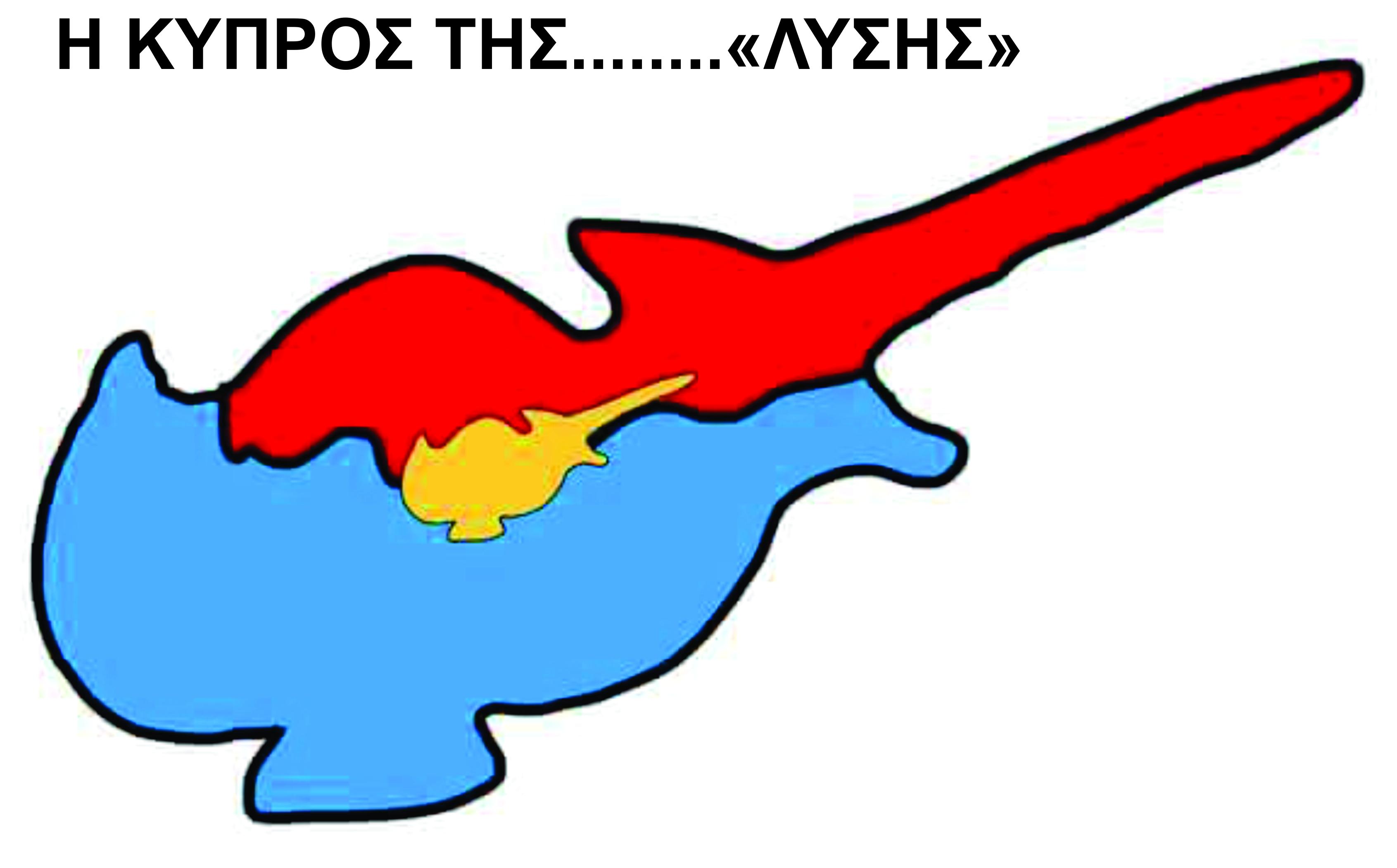 Π. Ήφαιστος, Η Κύπρος στην κόψη του ξυραφιού. Ώρα και ευκαιρία για μια νέα βιώσιμη αφετηρία