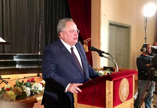 Ομιλία Υπουργού Εξωτερικών, Ν. Κοτζιά, στο Ίδρυμα Αρχιεπισκόπου Μακαρίου Γ΄ (Λευκωσία, 28.3.2017) http://wp.me/p3OlPy-1wi