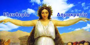 Η ΚΥΠΡΟΣ ΝΑ ΣΤΕΙΛΕΙ ΜΗΝΥΜΑΤΑ ΣΤΙΣ ΠΡΟΕΔΡΙΚΕΣ ΕΚΛΟΓΕΣ ΓΙΑ ΜΙΑ ΑΛΛΗ ΠΟΛΙΤΙΚΗ ΚΑΙ ΣΤΡΑΤΗΓΙΚΗ. Διακήρυξη της Επιτροπής των Δέκα για την Κύπρο (Δ. Αλευρομάγειρος, Β. Φίλιας, Ι. Μάζης, Π. Ήφαιστος, Γ. Κασιμάτης, Π. Νεάρχου, Λ. Αξελός, Κ. Γρίβας, Λ. Βάσσης, Φ. Κλόκκαρης)