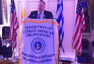 Ομιλία Υπουργού Εξωτερικών, Ν. Κοτζιά, στην εκδήλωση βράβευσής του από την Ομοσπονδία Κυπριακών Οργανώσεων Αμερικής (Νέα Υόρκη, 21.09.2017)