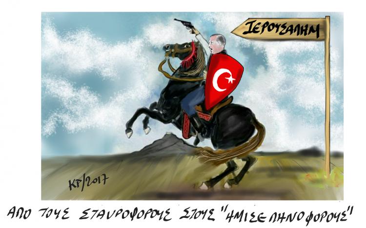 Μάριος Ευριβιάδης, Ο Ερντογάν άρχισε να πυροβολεί το εβραϊκό κράτος και τους Εβραίους με εξτρεμιστικό λεξιλόγιο