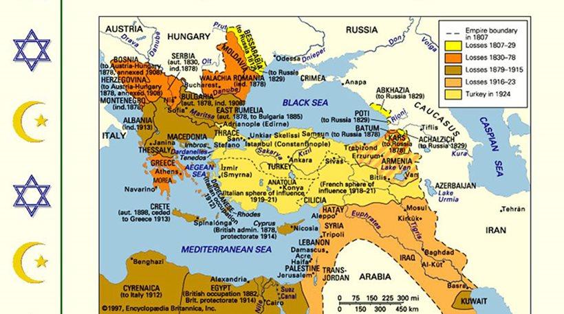 Μιχάλης Στούκας, Η συνθήκη της Λωζάνης: Τα άρθρα που αφορούν Ελλάδα και Τουρκία. Η διαστρέβλωση της πραγματικότητας από τον Ερντογάν
