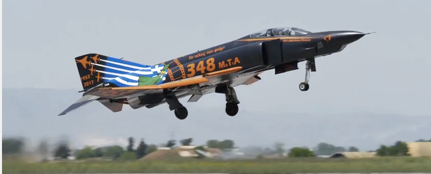 Π. Ήφαιστος, Ελληνική αποτρεπτική στρατηγική: Μια ιδιόμορφη εύθραυστη και επικίνδυνα έωλη «ενδιάμεση κατάσταση»