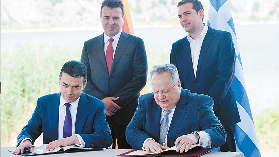 Σταύρος Λυγερός, Σκοπιανό: Τα 19 μαύρα σημεία της συμφωνίας των Πρεσπών
