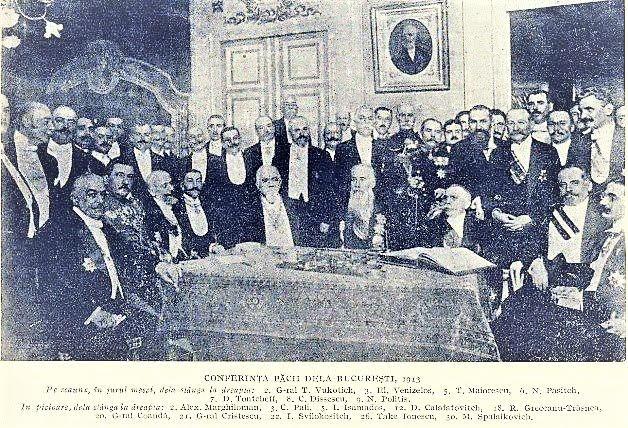 Ολόκληρη η Συνθήκη Βουκουρεστίου 1913 – πουθενά ο όρος «Μακεδονία»!
