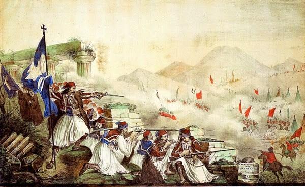 Το διακύβευμα της Ελληνικής επανάστασης στην ιστορική διαχρονία, Διονύσης Τσιριγώτης