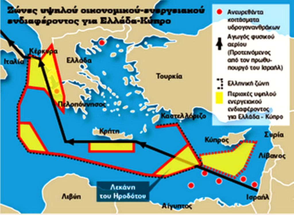 Ο αγωγός που προτάθηκε (ως δόλωμα;) από τον πρωθυπουργό του Ισραήλ Μ. Νετανιάχου στην ελληνική πλευρά, για την σύμπηξη της ελληνοϊσραηλινής συμμαχίας. Τώρα οι εταιρείες κατευθύνουν τον αγωγό προς την Τουρκία!!!