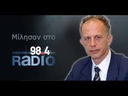 Ηλίας Κουσκουβέλης: Στρατηγική βάθους και ζωτικά συμφέροντα στην Ανατολική Μεσόγειο