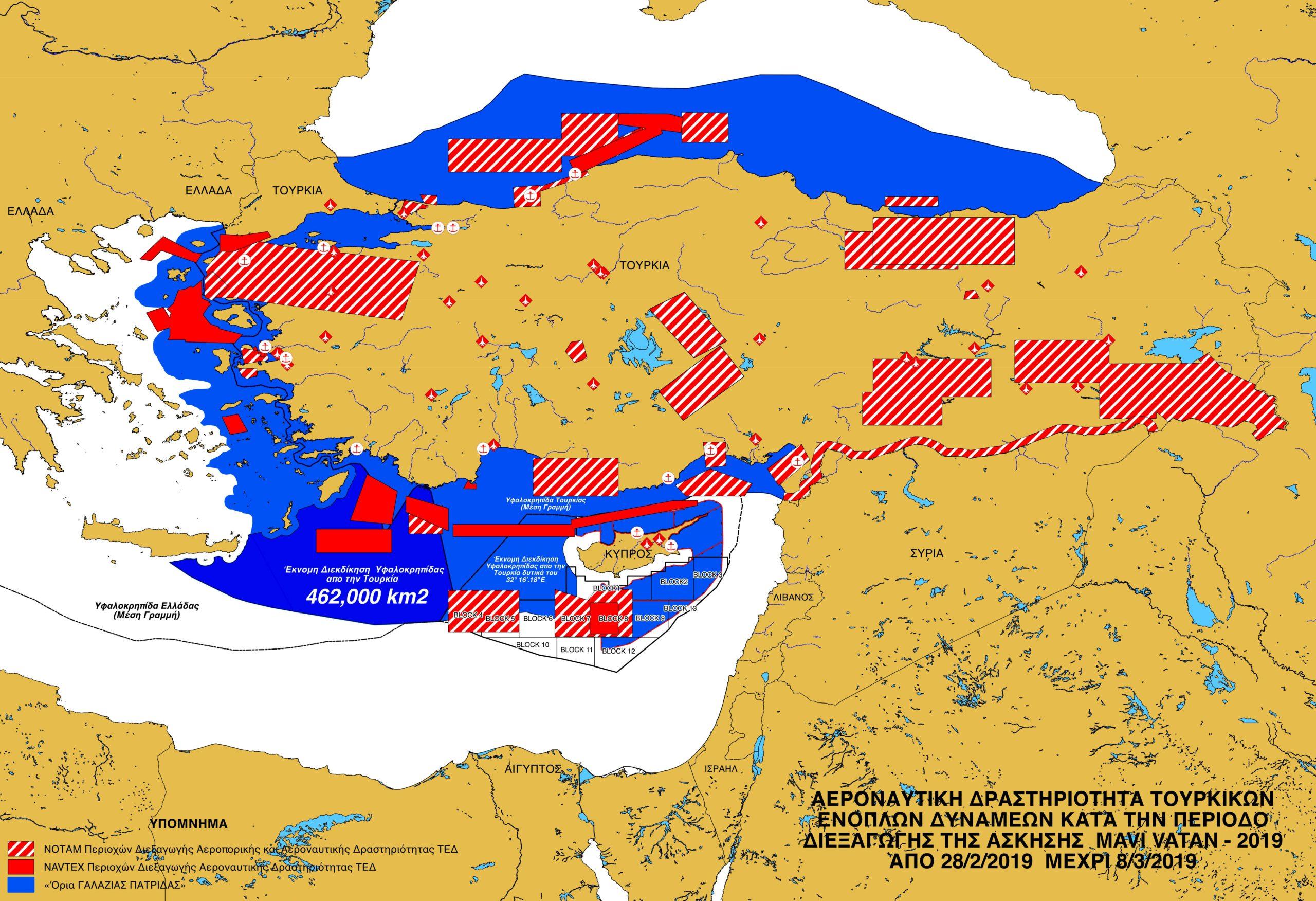 Κωνσταντίνος Νικολάου, Τι σημαίνει η απειλή εισβολής της Τουρκίας στην ελληνική ΑΟΖ – Το Τουρκο-Λυβικό μνημόνιο, οι έρευνες υδρογονανθράκων και οι δυνατότητες αντίδρασης
