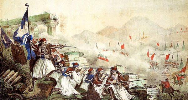 Διονύσης Τσιριγώτης, «Η επέτειος των 200 χρόνων από την Ελληνική Εθνεγερσία και το ερώτημα περί του ιστορικού μέλλοντος του Ελληνισμού»